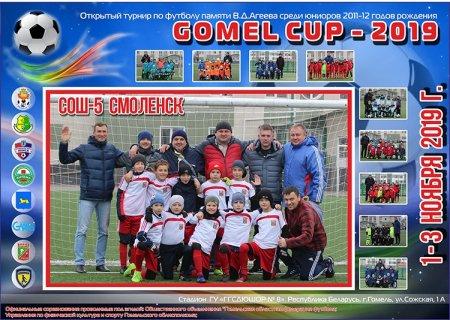 Поздравляем команду 2011 гр с победой в турнире памяти В.Д.Агеева