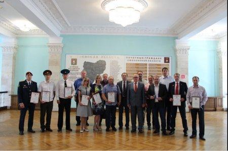 Сотрудников МБУ СШОР№5 наградили Благодарственными письмами Губернатора Смоленской области