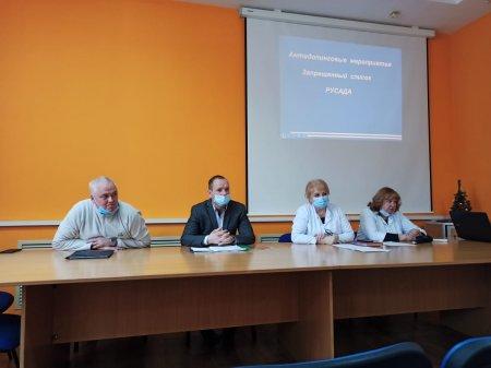 Администрация МБУ СШОР№5 приняла участие в семинаре-совещании «Общероссийские антидопинговые правила, актуализированные в соответствии с Всемирным антидопинговым кодексом 2021 года»